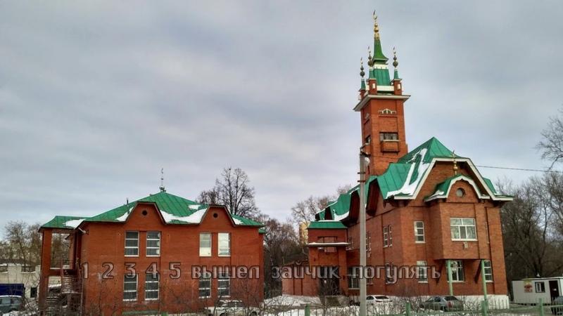 26 02 2021 Казань Мечеть Рамазан Азан