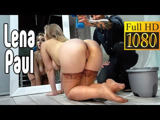 Lena Paul большие сиськи big tits [Трах, all sex, porn, big tits, Milf, инцест, порно blowjob brazzers секс анальное]