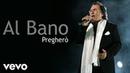 Al Bano - Pregherò - Sanremo 2017 Audio