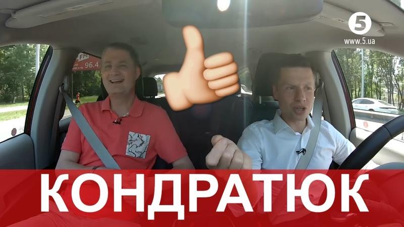Росія для мене померла Ігор Кондратюк про політику, шоубізнес, космос | Гончаренко рулить