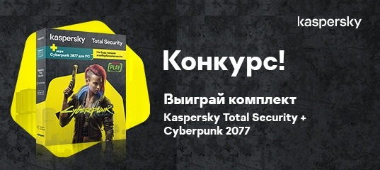 Cyberpunk 2020: арсенал хакера нетраннера