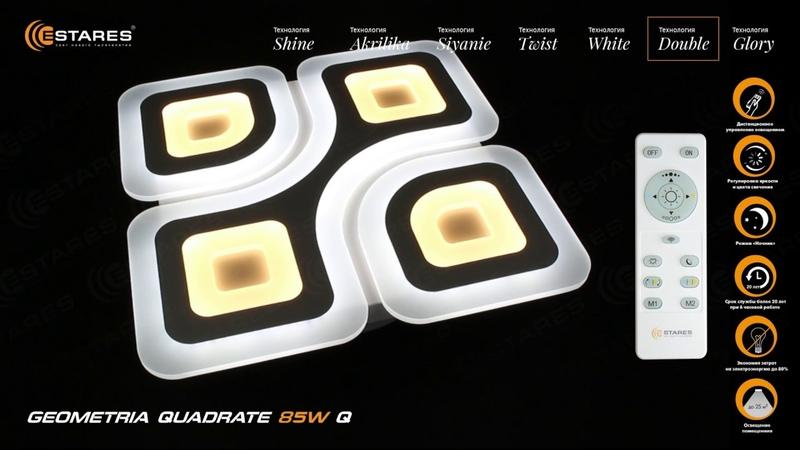 Geometria Quadrate 85w q-500-white-220-ip44 светодиодная люстра с пультом ДУ | Estares™