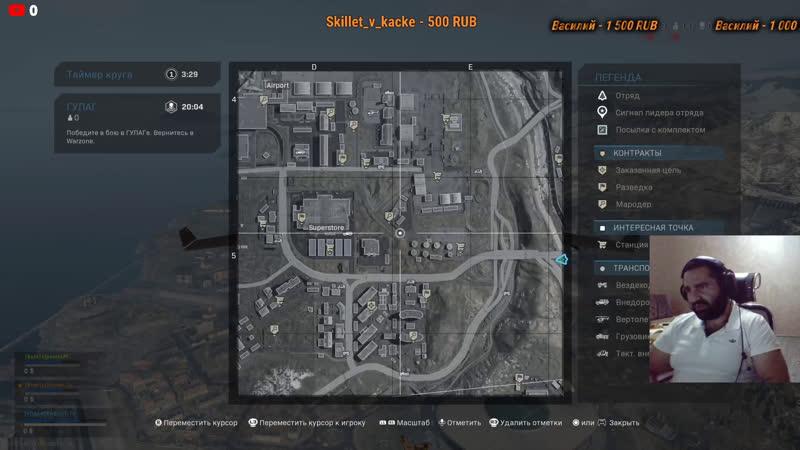Call of Duty-WAR Zone! PS4 Pro SSD! БОЕВЫЕ ДЕЙСТВИЯ ПРОДОЛЖАЮТСЯ!