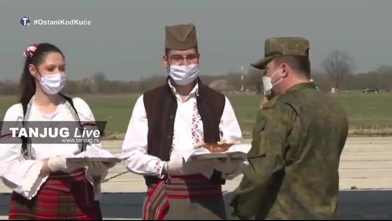 Прибытие транспортного самолета Ил 76 224 го летного отряда в Сербию