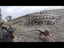 US Special Force VS ISIS Live with GoPro Hero 5!
