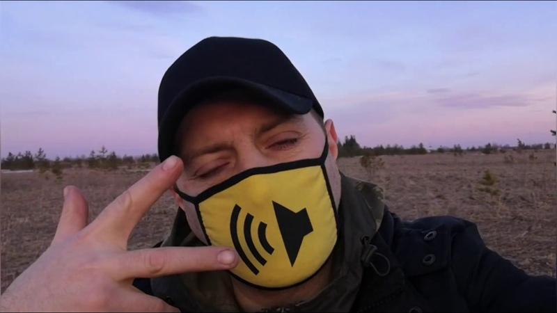 День пятаков землю рубим топором Коп с XP DEUS