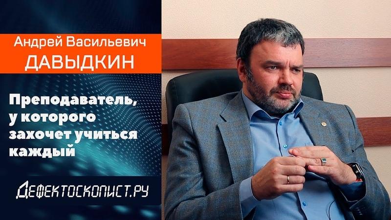 Правда преподавателя ПГУПС | О неразрушающем контроле, РЖД, детях и пиве | Kaktus_SPb