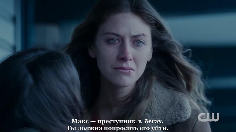 In The Dark В темноте трейлер 2 го сезона Субтитры