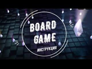 Игра Board Game на фразовые глаголы