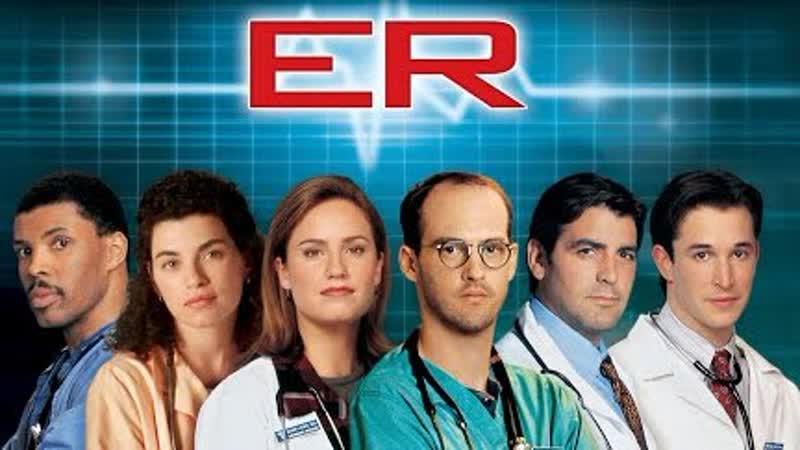 Скорая помощь ER Счастливый билет 13 серия 1 сезон 1995г 16 драма мелодрама