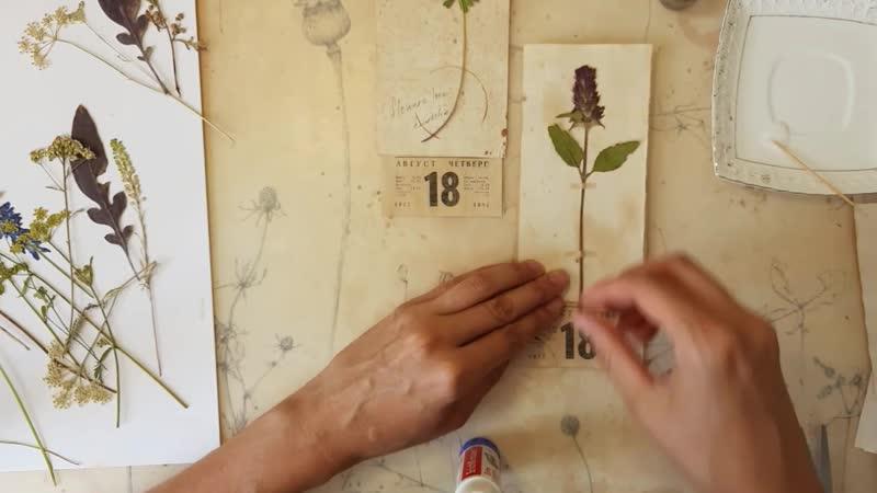 Мастер класс Ботанические детали