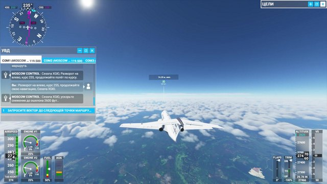 Fly Perm` To Moscow - the_dark_knight4 on Twitch