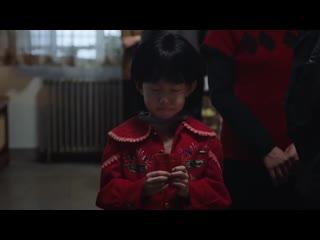 Китайская реклама Nike