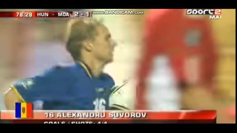 Hungary Moldova 2 1 Q Euro 12 Alexsandr Suvorov goal