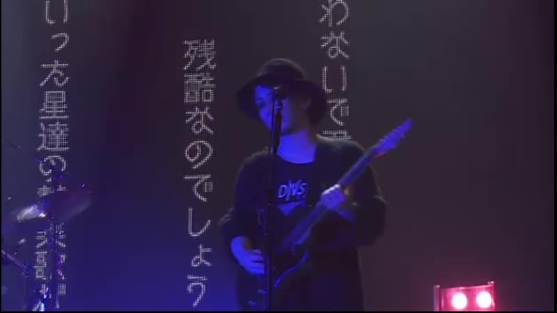 MUCC vs SID BATTLE ARENA in BUDOKAN part 1 - Niconico Video