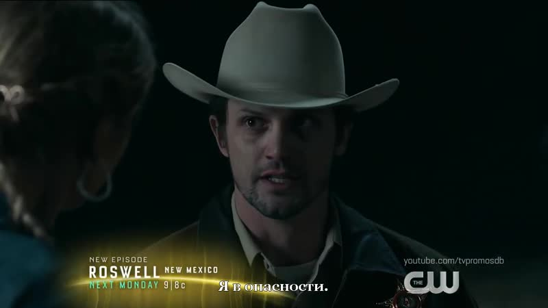 Roswell New Mexico Розуэлл Нью Мексико Промо 2x05 Я буду рядом с тобой Rus Sub