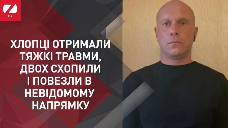 На трасі Київ Харків розстріляли автобус із представниками руху Патріоти За життя Кива