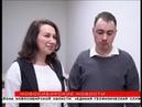 «Со-прикосновение»: в Новосибирске появился «дом для инвалидов»